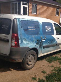 Машина компании «СКАДО»